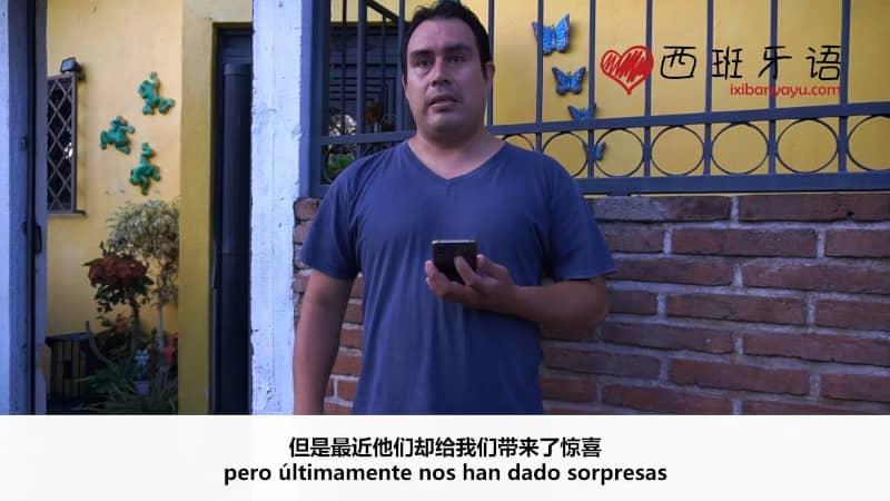 墨西哥人谈论对中国的看法
