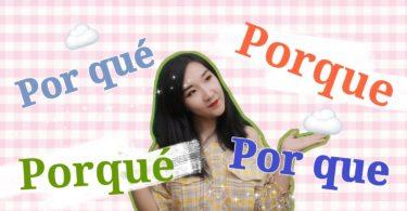 西班牙语老师指示Por qué, Porque, Porqué, Por que