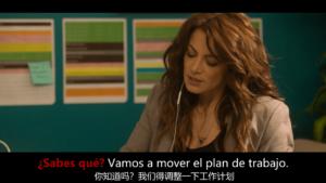 西班牙語口頭語Sabes qué